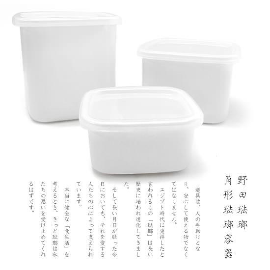 野田琺瑯 ホワイトシリーズ・スクエア - Image