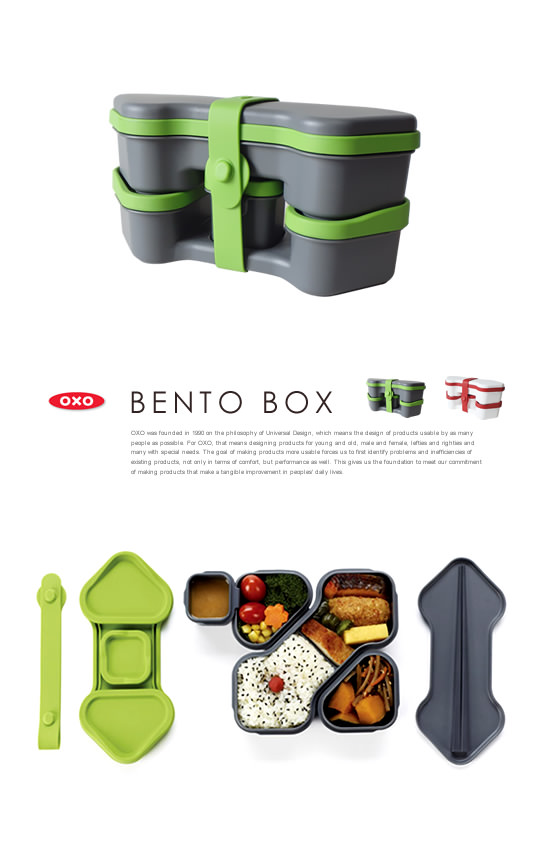 OXO BENTO BOX - Image