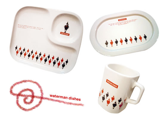 Waterman Dishes - Image