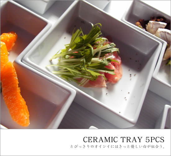 Ceramic Tray 5pcs - Image