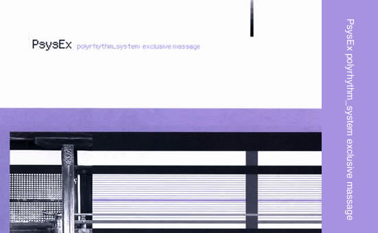 polyrhythm_system exclusive massage - Image