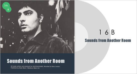 Sounds From Another Room(トップイメージ:1)