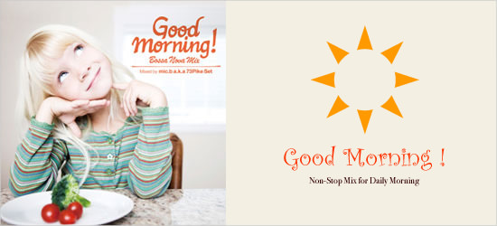 カフェミックスCD Good-Morning - Image