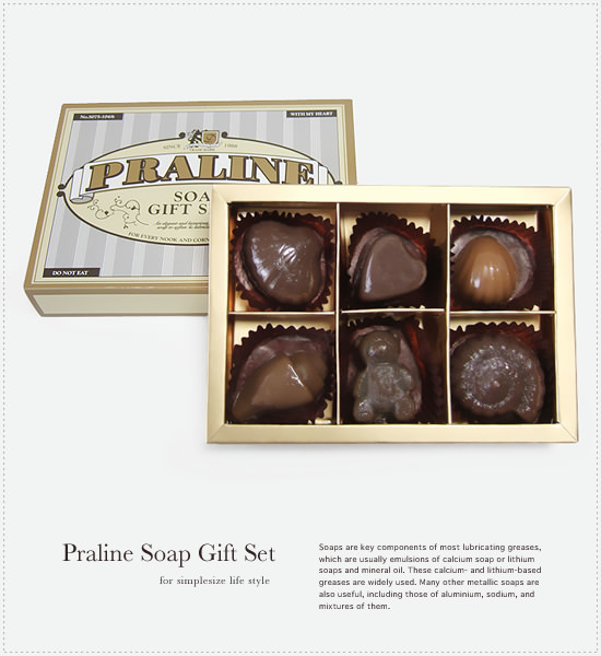 PRALINE SOAP GIFT SET 6 - Image
