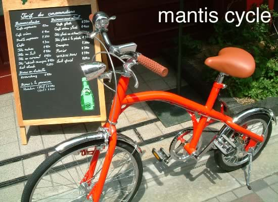Mantis Cycle - Image