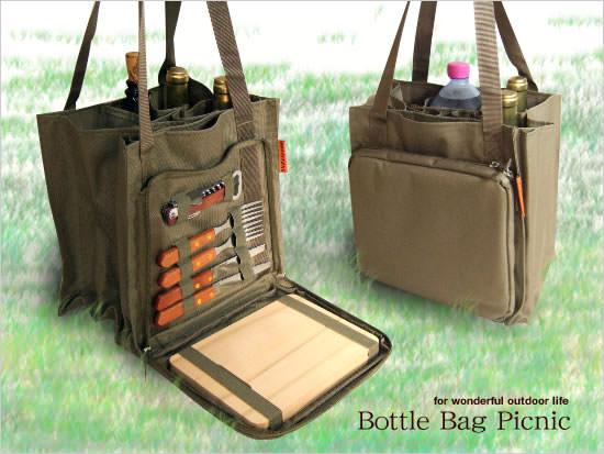 Bottle Bag Picnic Style