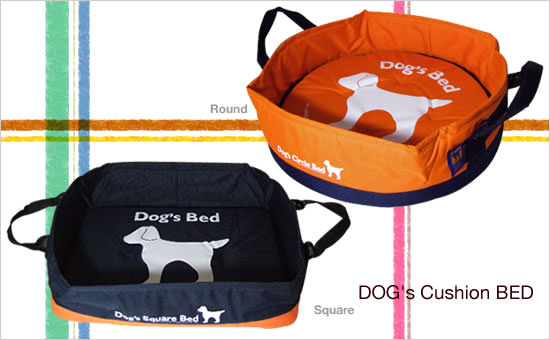 Dog's Bed - Image