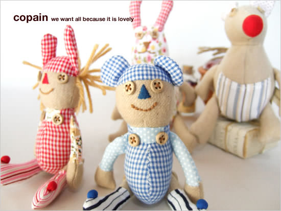 copain doll - Image