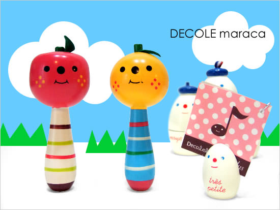 decole maracas :  childrens music musical toddler