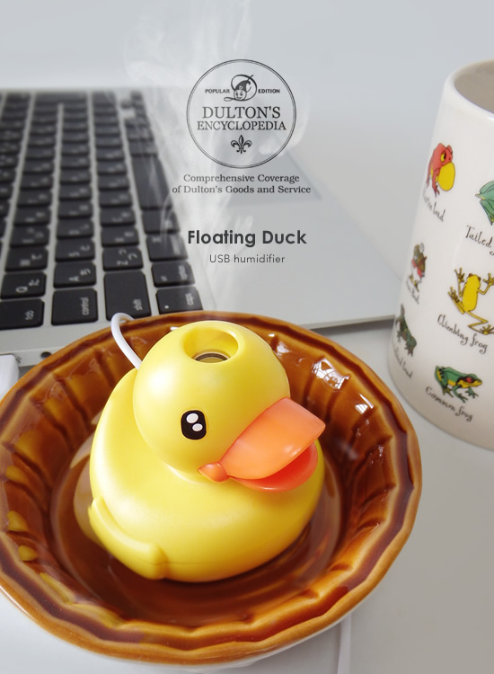 DULTON Floating Duck USB加湿器 - Image