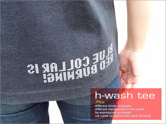 H Wash Tee DOT Silver(トップイメージ:1)
