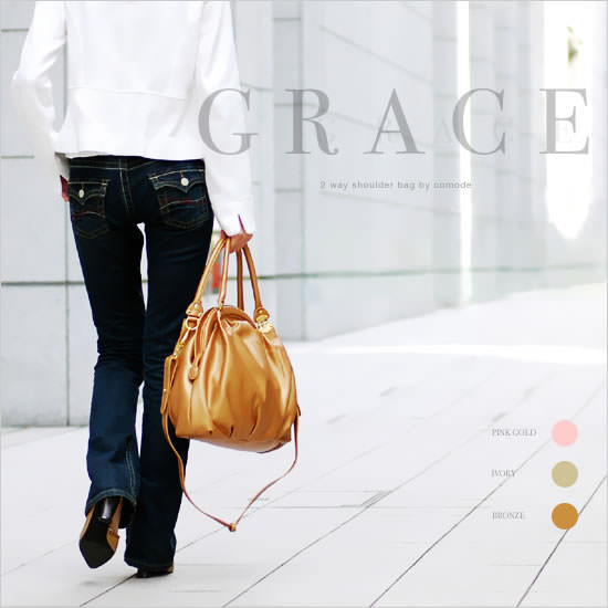 COMODE 2ウェイバッグ Grace - Image