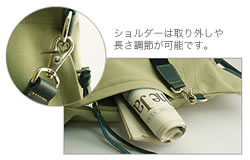 ROOTOTE ボトム