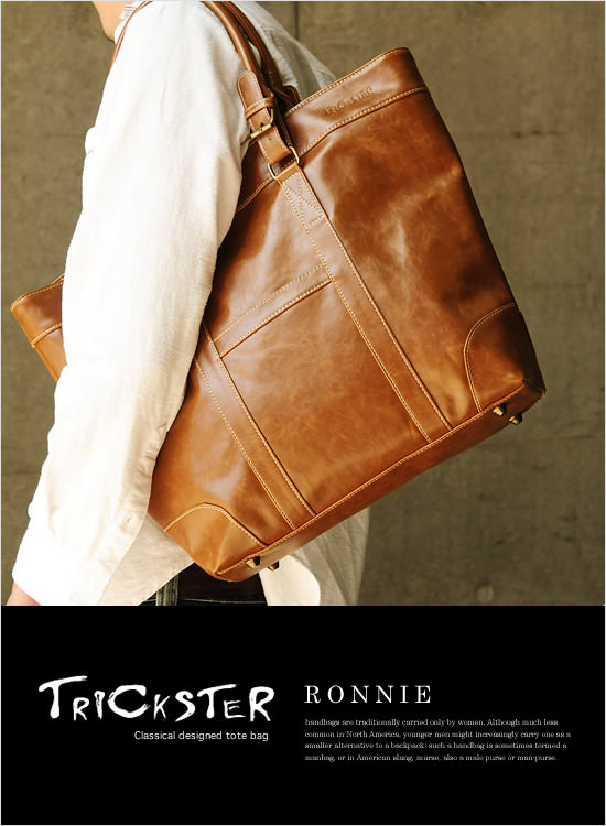 TRICKSTER クラシックトートバッグ RONNIE - Image