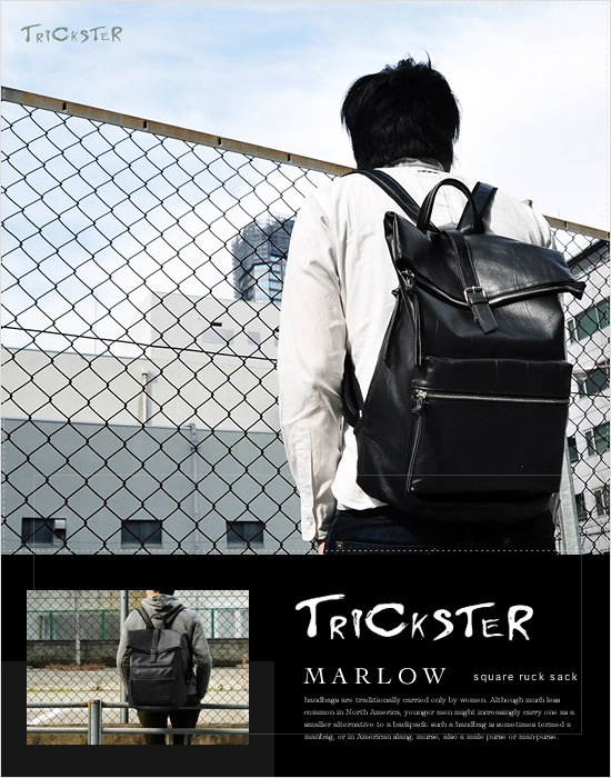 TRICKSTER スクエアリュックサック MARLOW - Image