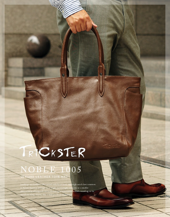 TRICKSTER Noble Collection トートバッグ 1005 - Image