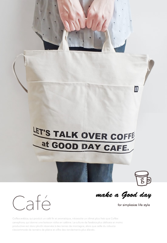GOOD DAY CAFE クーラートートバッグ(中間イメージ:1)