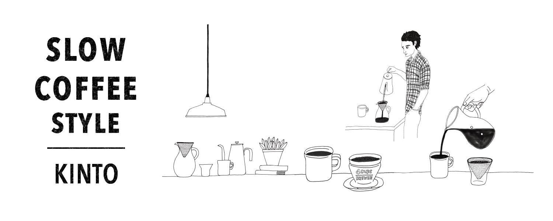 SLOW COFFEE STYLE에 대한 이미지 검색결과